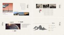 清新大气中国风【生活美学】公司简介-商务模板-17示例6