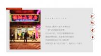 【引·光风霁月】文艺民国画报模板示例4