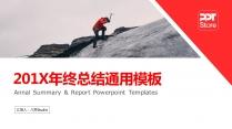 红色年终总结、商务汇报通用模板02(附教程)
