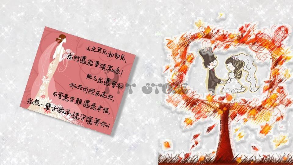 【静态】情人节小清新婚礼ppt模板示例4