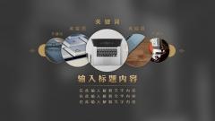 【轻奢极简】时尚欧美扁平化大气黑色金色模板示例4