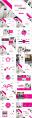 【季度畅销~2】高端大气通用模板示例8