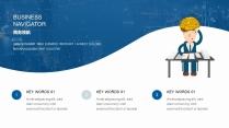 起航蓝色(三十三)工作报告模板【207】示例3