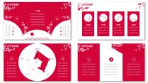 【和风·樱花】简约小清新日式风格PPT模板示例6