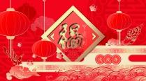 【请您欣赏】古风经典传统贺岁中国风古典花纹模版