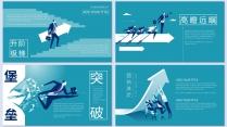 【极简设计】清新简约卡通风商务PPT模板示例4
