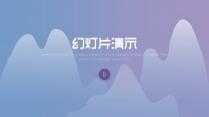 【音樂】清新文藝簡約雜志模板