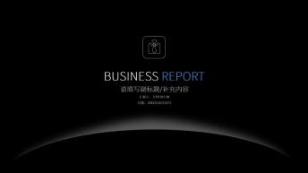 【深色简约商务蓝色工作模板01】欧美时尚创意网页