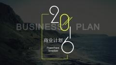 商业计划 01——高端精致欧美时尚商务PPT