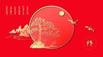 【请您欣赏】古风经典传统贺岁中国风古典花纹模版示例7
