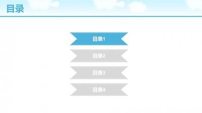 【梦幻温馨可爱ppt模板】-pptstore