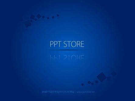 【质感稳重大气商务深蓝ppt模板】-pptstore