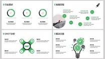 【框架完整】黑绿配色沉稳大气商业计划书(附教程)示例5