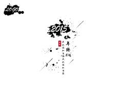 2016年终总结『中国风•简约水墨画』商务总结模板