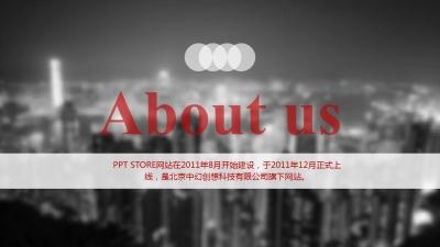 【欧美大气高端热烈实用ppt商务报告模板ppt模板】