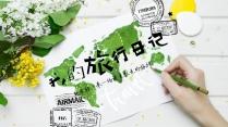 我的旅行日记——手绘风格旅行相册