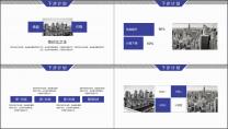 大气公司企业商务工作汇报PPT示例6