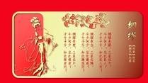 【请您欣赏】古风经典传统贺岁中国风古典花纹模版示例6
