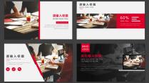 公司项目策划商务汇报品牌融资提案报告示例4