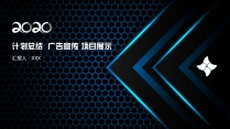 深蓝质感风格PPT模板03