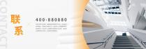 沉浸超宽屏】橙色商务大气发布会主题演讲PPT模板示例4