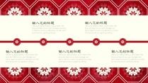 【红袖招】复古印染红怀旧喜庆中国风PPT模板示例5