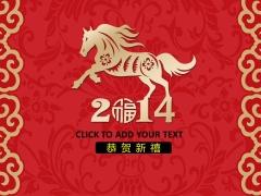 喜庆马年3——总结,计划,年会,表彰通用类ppt