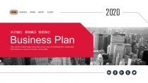 【】简约企业宣传公司介绍工作PPT(五)