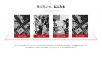 【商務】歐美網頁風商務大氣公司簡介6示例6