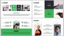 【框架完整】黑绿配色沉稳大气商业计划书(附教程)示例4
