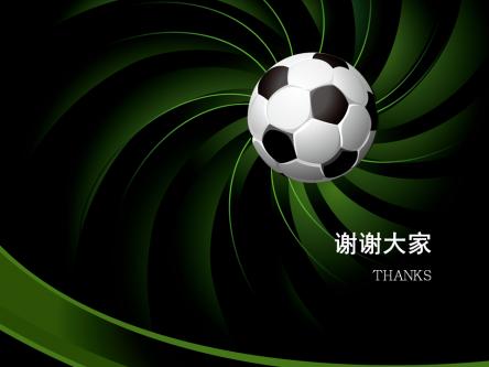 足球ppt背景_绿色体育足球powerpoint模板下载ppt模板下载