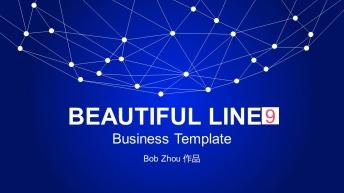 【线条的美9】简美线条实用商务PPT总结汇报模板