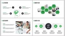 【框架完整】黑绿配色沉稳大气商业计划书(附教程)示例7