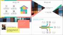 【多彩简洁商务报告模板06】五色简约浅色清新扁平化示例3