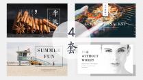 【合集·杂画疯】极简风格模板4套示例2