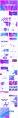 【渐变】绚烂色彩抽象时尚创意PPT模板(4套合集)示例6