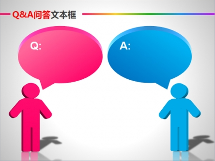 【q&a问答文本框ppt图表ppt模板】-pptstore