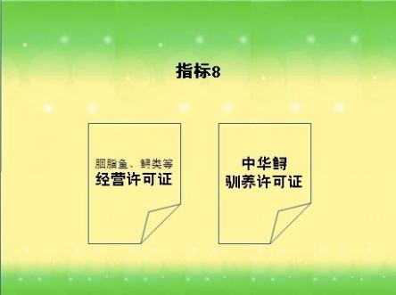 【季度总结模板ppt模板】-pptstore