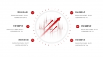 【商務】歐美網頁風商務大氣公司簡介6示例5
