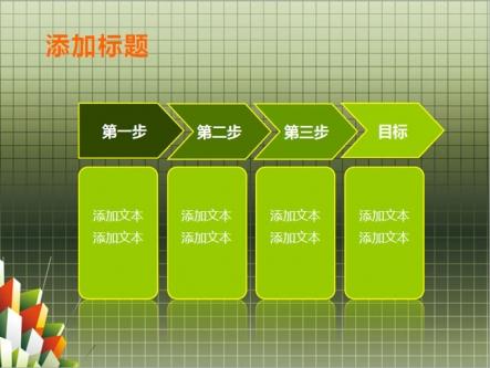 【补色对比3d风格商务ppt模板】-pptstore