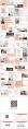【时尚•简约】杂志式排版PPT模板08示例8