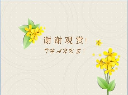清新花朵ppt模板】-pptstore;