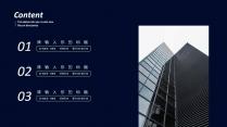 商务简约扁平化年终总结报告示例3