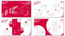 【和风·樱花】简约小清新日式风格PPT模板示例5
