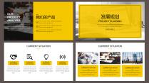 【耀你好看】黑黄画册级别商业计划书9示例7