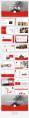 【超值】4套热卖红色简约风PPT模板合集2示例3