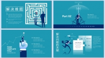 【极简设计】清新简约卡通风商务PPT模板示例5