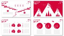 【和风·樱花】简约小清新日式风格PPT模板示例4