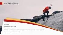 领航红色商务工作报告模板【197】示例4