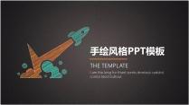 手绘风格简洁清爽PPT模板74(双风格)